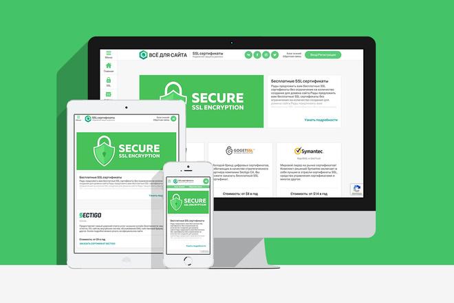 Создам сайт на WordPress с уникальным дизайном, не копия 1 - kwork.ru