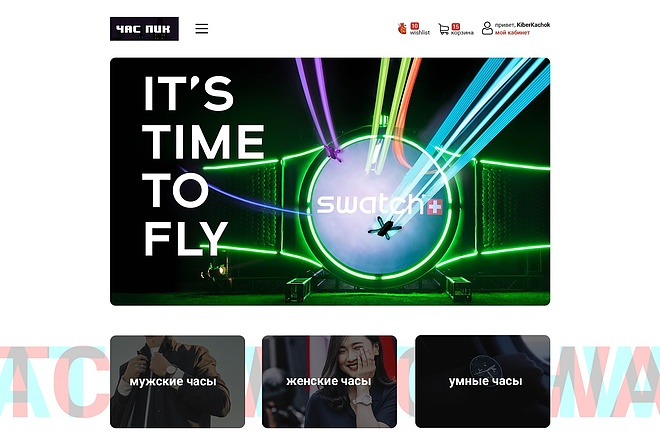 Веб-дизайн сайта 4 - kwork.ru