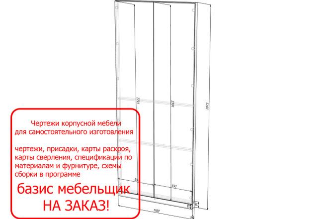 Проект корпусной мебели, кухни. Визуализация мебели 20 - kwork.ru