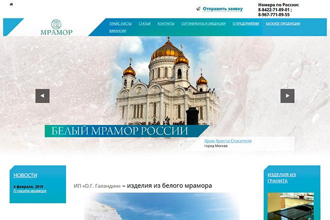 Копирование сайтов практически любых размеров 47 - kwork.ru