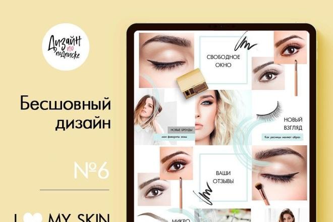 Готовые шаблоны для Вконтакте и Инстаграм 9 - kwork.ru