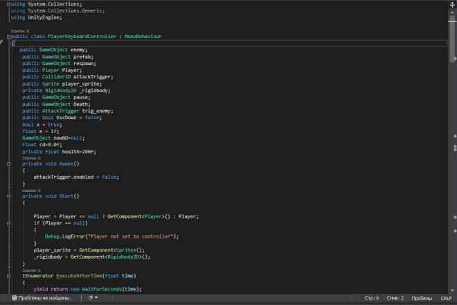 С# скрипт для игры на Unity 3 - kwork.ru
