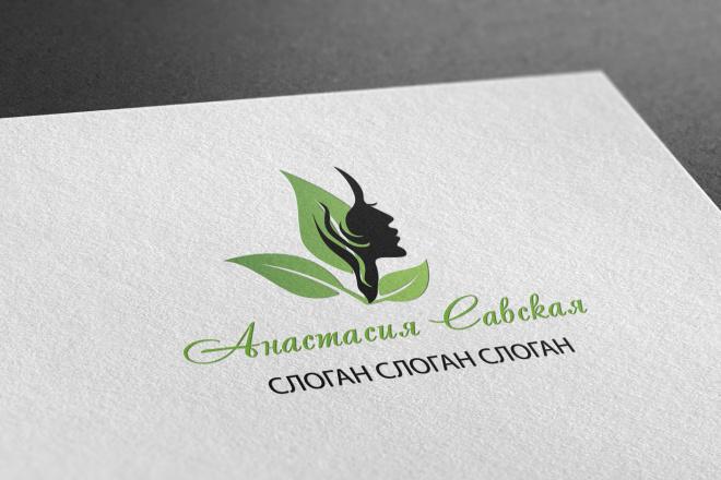 Лого бук - 1-я часть Брендбука 80 - kwork.ru