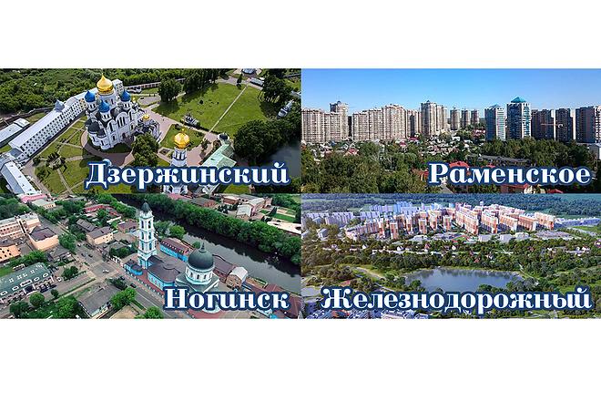 Выполню фотомонтаж в Photoshop 10 - kwork.ru