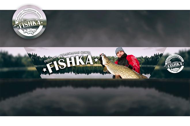 Оформление канала YouTube 46 - kwork.ru