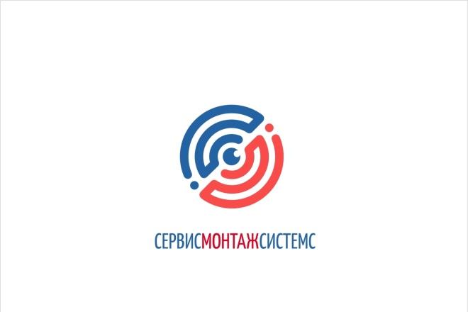 Логотип 40 - kwork.ru