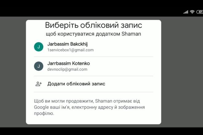Скрипт для Unity 2 - kwork.ru