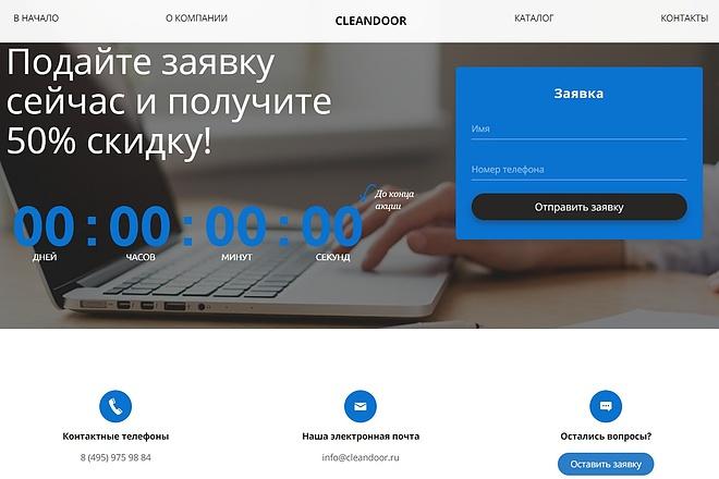 Platforma LP Creatium Сайт под ключ 39 - kwork.ru