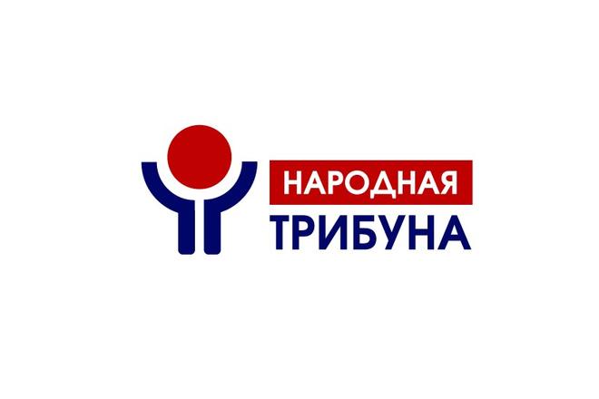 Отрисую логотип в векторе 7 - kwork.ru