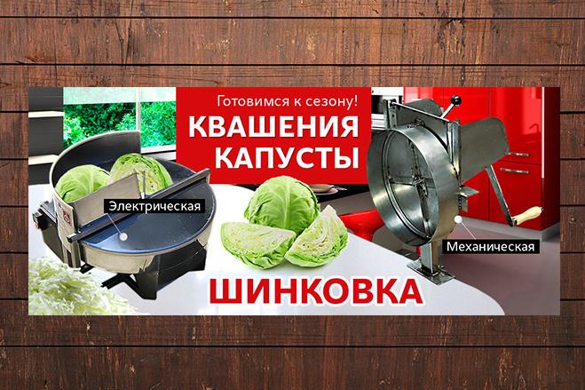 Изготовлю 4 интернет-баннера, статика.jpg Без мертвых зон 7 - kwork.ru