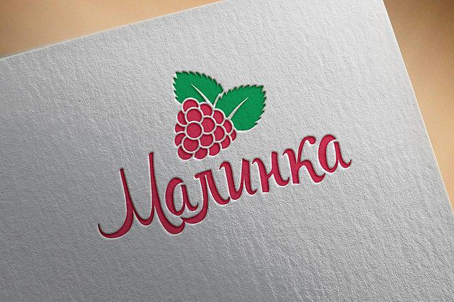 Уникальный логотип 6 - kwork.ru