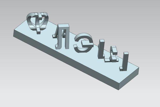 3D модели. Визуализация. Анимация 32 - kwork.ru