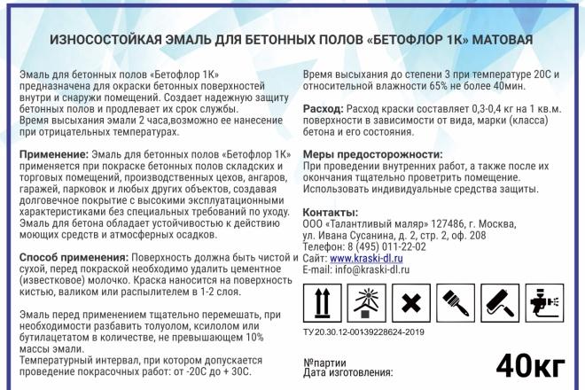 Уникальный дизайн упаковки, этикетки, наклейки 1 - kwork.ru
