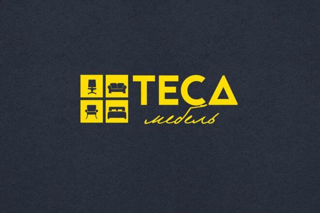 Создам строгий логотип в трех вариантах 2 - kwork.ru
