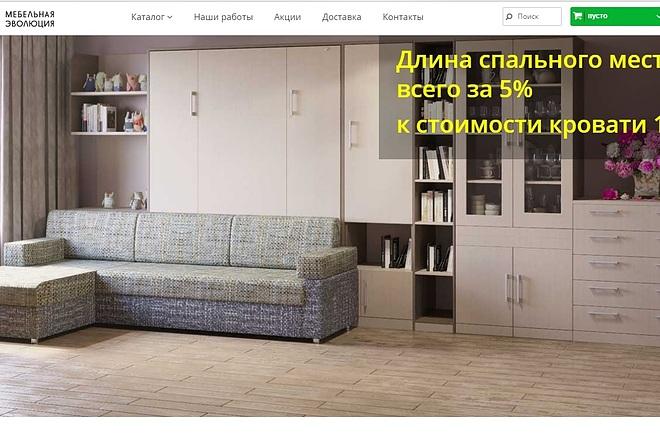 Копия лендинга изменение установка админки 2 - kwork.ru