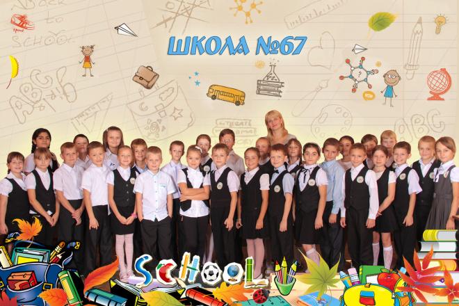 Общая фотография класса в художественном оформлении 2 - kwork.ru
