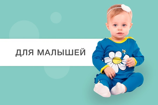 Баннер яркий продающий 21 - kwork.ru