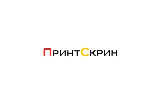 Создам простой логотип 102 - kwork.ru