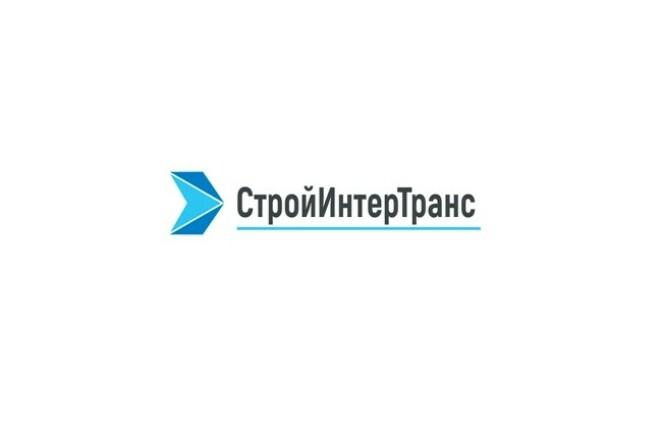 Создам простой логотип 100 - kwork.ru
