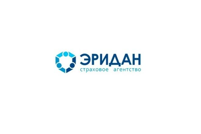 Создам простой логотип 97 - kwork.ru