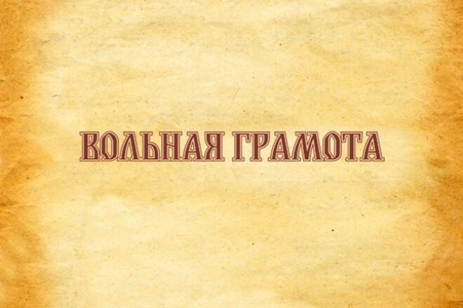 Создам простой логотип 99 - kwork.ru