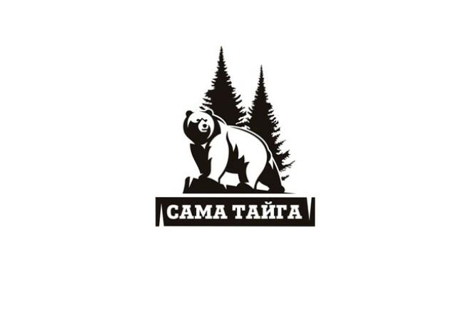 Создам простой логотип 98 - kwork.ru