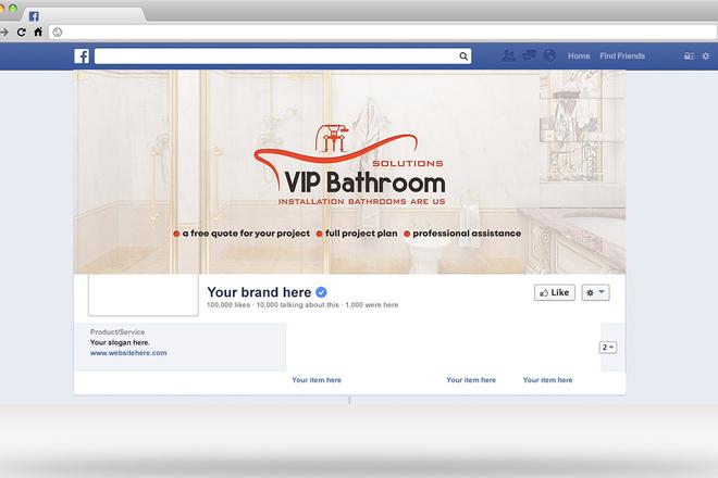 Создам стильную обложку для facebook 2 - kwork.ru