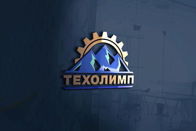 Логотип, который сразу запомнится и станет брендом 103 - kwork.ru
