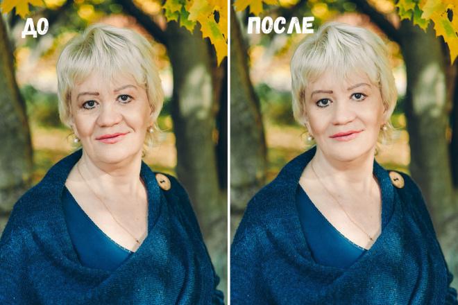 Обработаю 3 фотографии в фотошопе 11 - kwork.ru