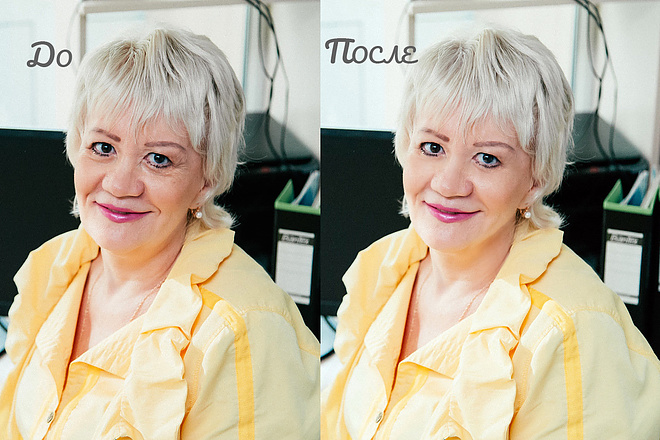 Обработаю 3 фотографии в фотошопе 10 - kwork.ru