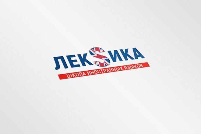 Создам простой логотип 91 - kwork.ru