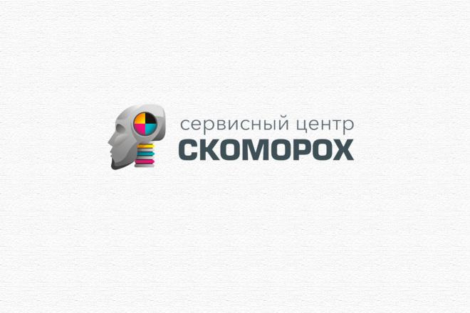 Создам простой логотип 89 - kwork.ru