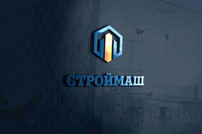 Создам простой логотип 86 - kwork.ru