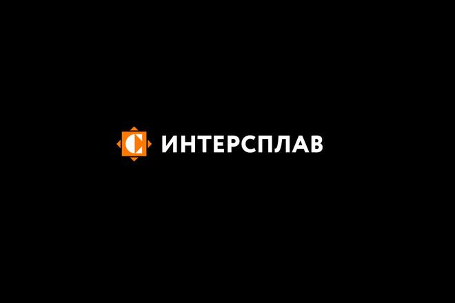 Создам простой логотип 80 - kwork.ru