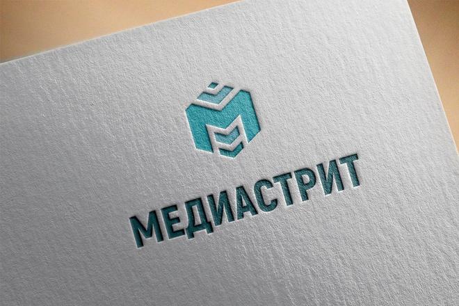 Создам простой логотип 77 - kwork.ru