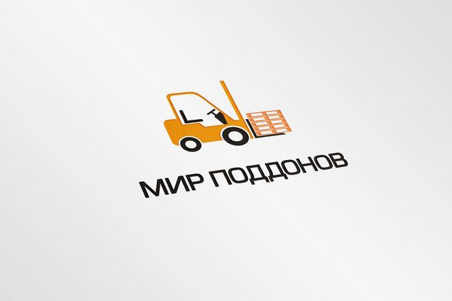 Создам простой логотип 73 - kwork.ru