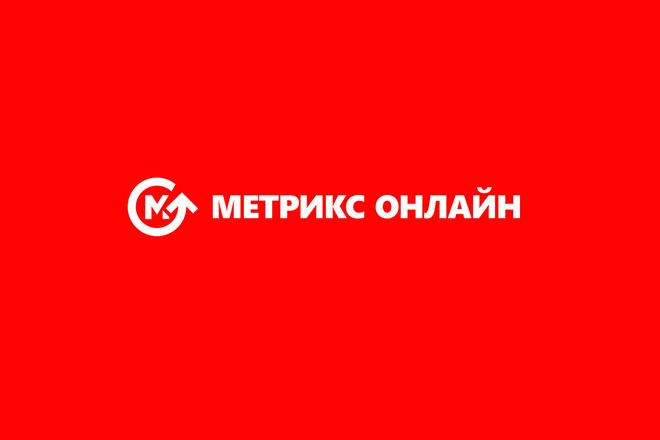 Создам простой логотип 70 - kwork.ru