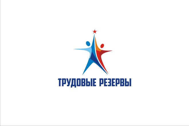 Создам простой логотип 68 - kwork.ru