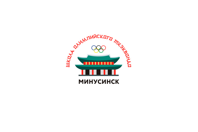 Создам простой логотип 67 - kwork.ru