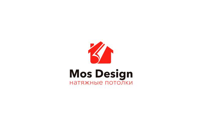 Создам простой логотип 60 - kwork.ru