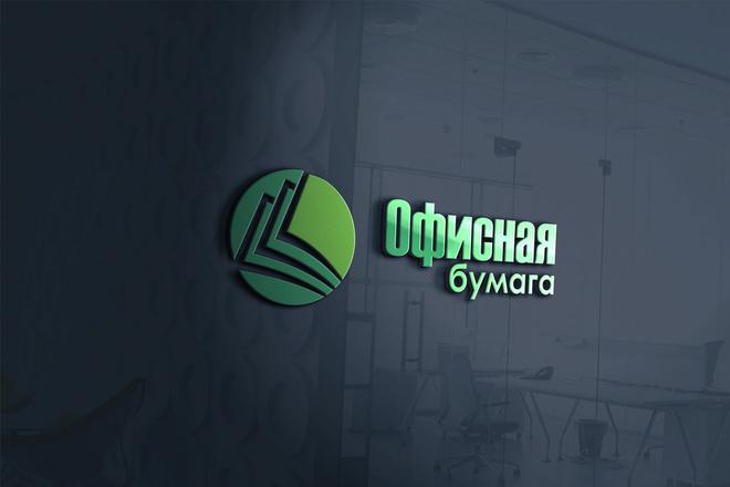 Создам простой логотип 61 - kwork.ru