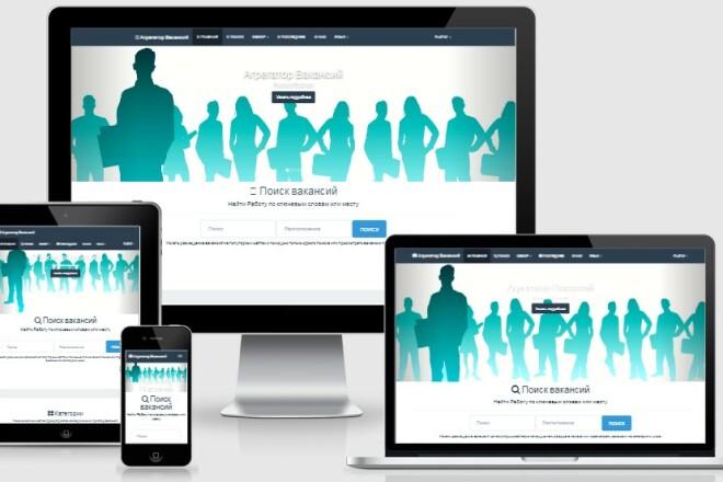 Создам сайт для пассивного заработка 35 - kwork.ru