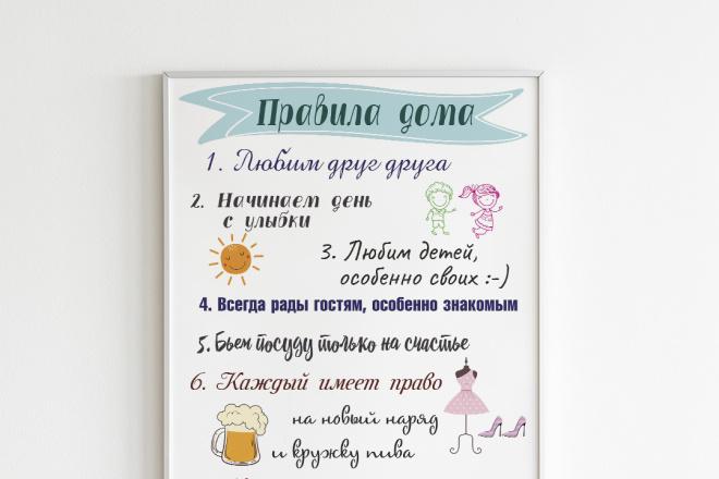Разработаю уникальный дизайн сертификата, диплома, грамоты 10 - kwork.ru