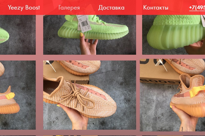 Создание сайтов на конструкторе сайтов WIX, nethouse 25 - kwork.ru