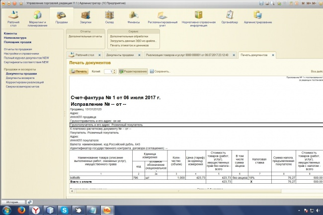 Разработаю приложение на Java+FX 11 - kwork.ru