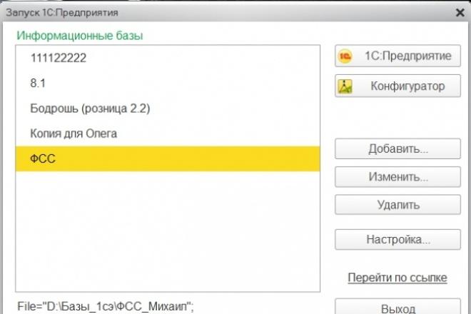 Разработаю приложение на Java+FX 4 - kwork.ru
