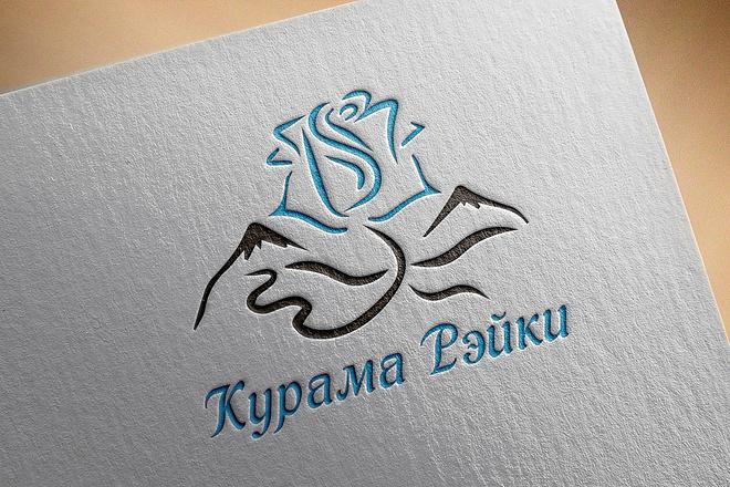 Эффектный логотип 49 - kwork.ru