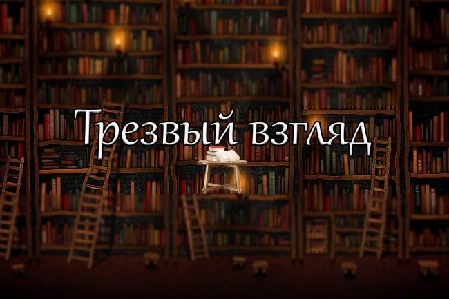 Создание сайтов под ключ на Тильда. Лендинги, одностраничные сайты 40 - kwork.ru