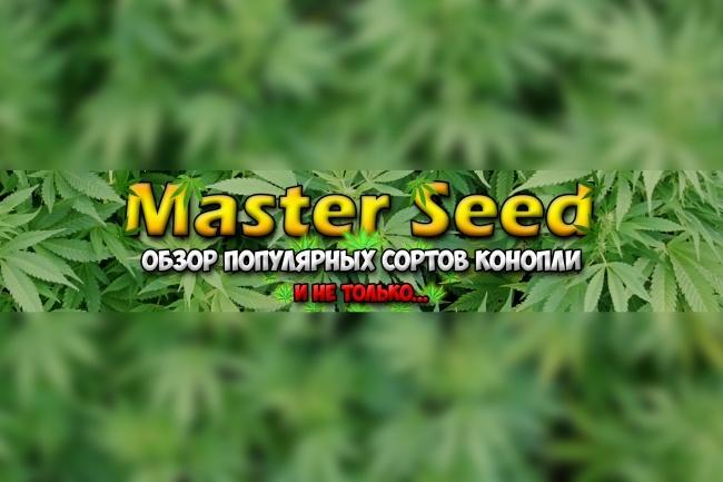 Создание сайтов под ключ на Тильда. Лендинги, одностраничные сайты 37 - kwork.ru