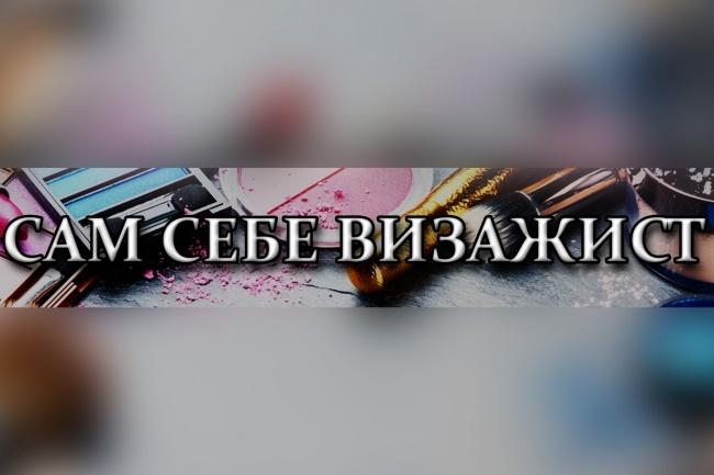 Создание сайтов под ключ на Тильда. Лендинги, одностраничные сайты 32 - kwork.ru